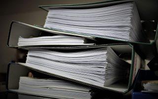 Documenti Pubblici e Privati