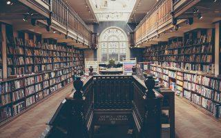 Archivi e biblioteche